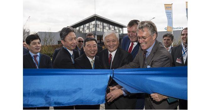 Advantech abre nuevo centro Europeo de Servicio