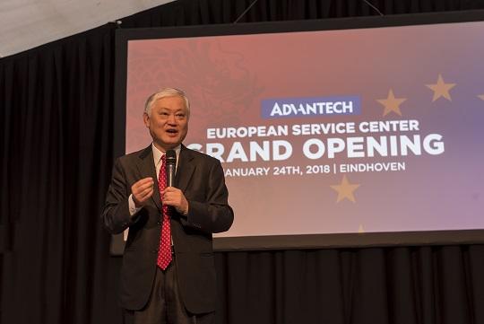 Advantech grand opening
