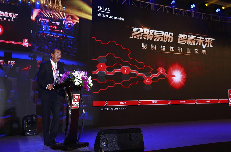 EPLAN abre una nueva oficina en China