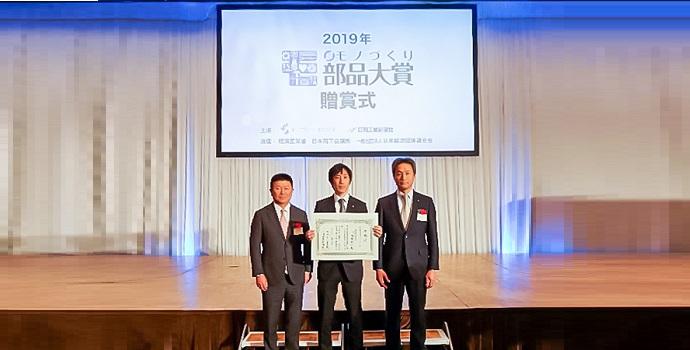 El husillo a bolas Serie DIN de NSK gana el Premio Monozukuri
